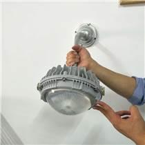 ZBFC8860 LED防眩泛光燈.LED防爆機場泛