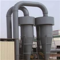 冶金業高效旋風除塵器 廢氣處理設備