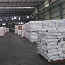 供蘭州MBS和甘肅PVC抗沖劑