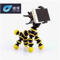 手機配件義烏塘惠電子商務有限公司電子產品
