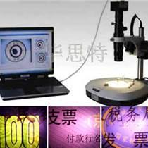 文檢038數碼照相體視顯微鏡