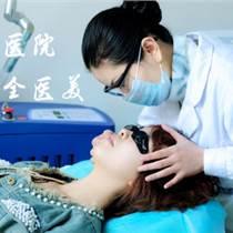 成都太田痣治療需要多少費用