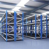 生產銷售  重型貨架倉儲C型鋼貨架