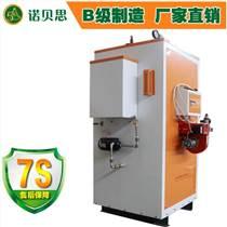 木材蒸汽熱彎用蒸汽發生器