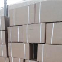 廠家直銷改性大豆磷脂的價格 大豆磷脂油生產廠家