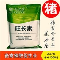 旺長素豬催肥添加劑熱銷的主要原因