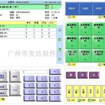 青島地鐵店軟件 青島高速公路服務區軟件