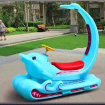 兒童新款造型碰碰車熱賣中廠家直銷