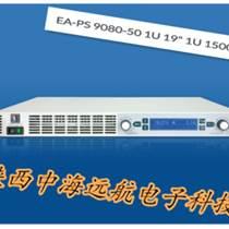供應EA-PS9080-50 1U 超薄可編程電源