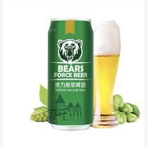 熊力啤酒原漿啤酒