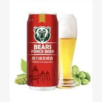 熊力啤酒精釀啤酒