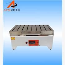 平板式干燥器