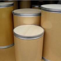 對苯乙烯磺酸鈉原料供應商