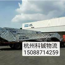 杭州科鋮物流承接電梯運輸運輸安全快捷
