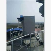 機械業粉塵處理倉頂除塵器