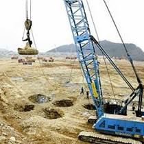 質量保證強夯施工地基處理技術建筑工程隊價格