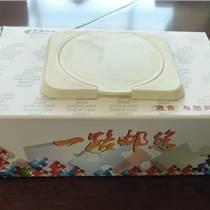 杭州南京广告湿巾定做厂家