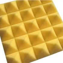 金字塔吸音棉防火隔音棉墻體ktv錄音棚室內雞蛋棉高密