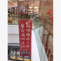 商場側掛旗桿 玻璃掛軸 商場圍欄海報桿