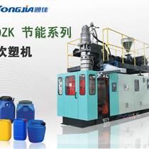 200L/220L化工桶 塑料桶中空吹塑機