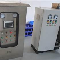 PLC配電柜-電控柜-低壓電控柜