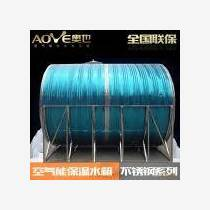 廣西省汕頭市金平區空氣能熱水器熱泵維修熱水工程