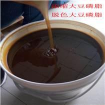 廠家直銷食品級大豆磷脂液價格 水性油性大豆卵磷脂生產