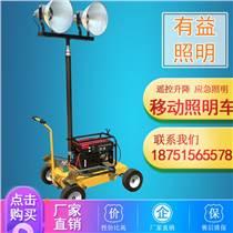 移動便攜式燈塔 多功能移動照明車