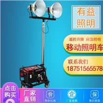 大型升降式移動照明裝置