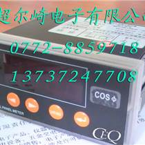 电流表CD194I-1X1认购 采购价 主要产品 行