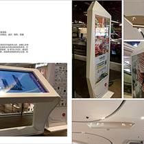 北京數字智能標識設計,數字智能標識制作,平面設計
