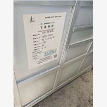 燕山石化丁基橡膠IIR1751鐵箱包裝