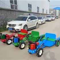 鄭奧游樂廠家熱銷兒童電動手扶拖拉機兒童電動廣場車雙人