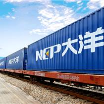 廣州到塔什干鐵路運輸  國際貨運  速度快