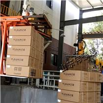 廠家直銷自動裝車系統 紙箱自動桁架式裝車機