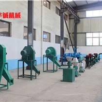 華誠銷售120型飼料顆粒機 小型飼料制粒機