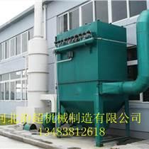 廠家直銷布袋除塵器-GMC型鍋爐脈沖布袋除塵器