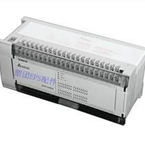 EPS塑機配件 成型機配件 可編程控制器