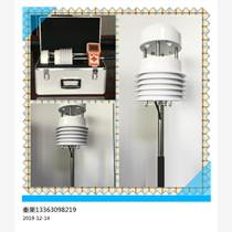 JL-03-S1 手持氣象站超聲波記錄儀便攜式多要素