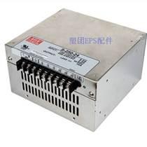 明緯電源 控制柜PLC電源