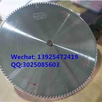 廣東鋁材切割鋸片廠家