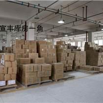 廠家直銷食品級呋喃西林價格 水產專用呋喃西林廠家