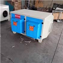 低溫等離子工業塑料廠除煙油煙凈化器