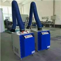 廢氣處理焊煙凈化器環保設備