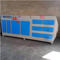 uv光氧活性炭一體機噴漆房廢氣處理環保設備