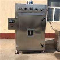 鵪鶉蛋煙熏爐150型 多功能熏雞煙熏爐