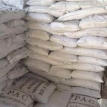 甘肅蘭州活性炭和甘南工業鹽