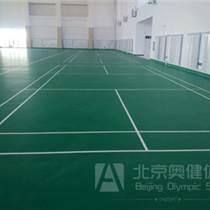 pvc运动地板施工-pvc地板卷材-羽毛球场地胶铺装