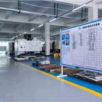 深圳CNC精密加工五金配件 五金加工廠家柏威機械!