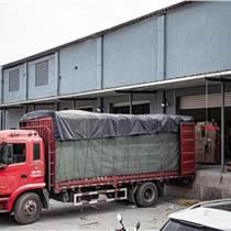 浩博南京物流专线公司